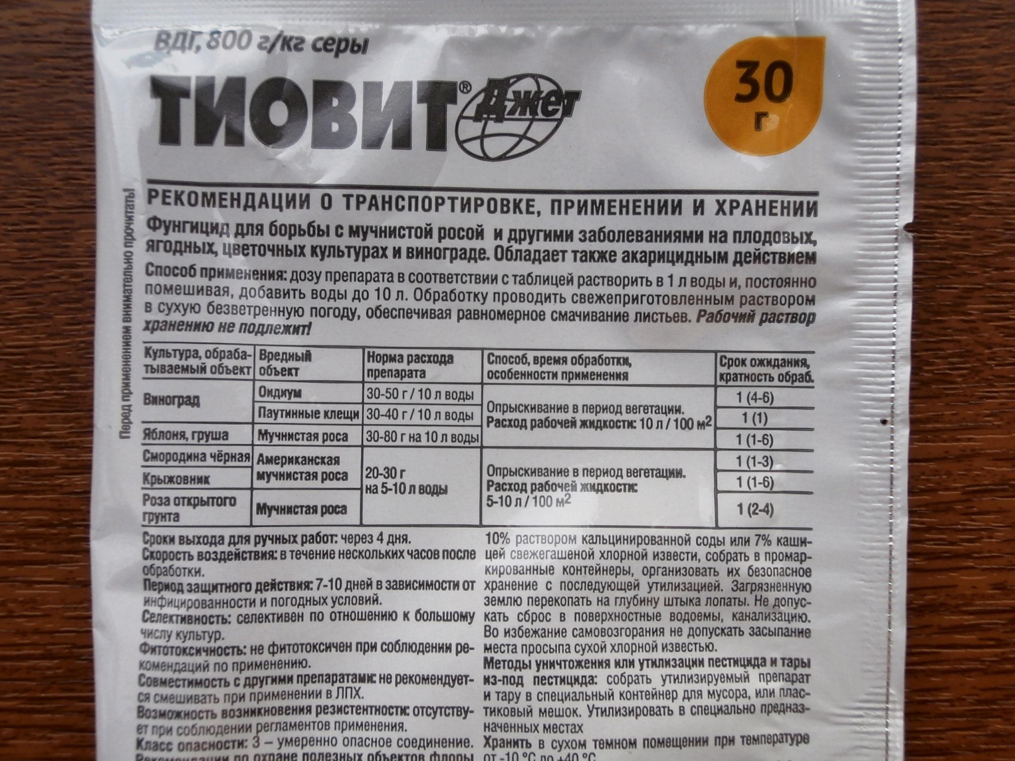 Витапрост® (vitaprost)