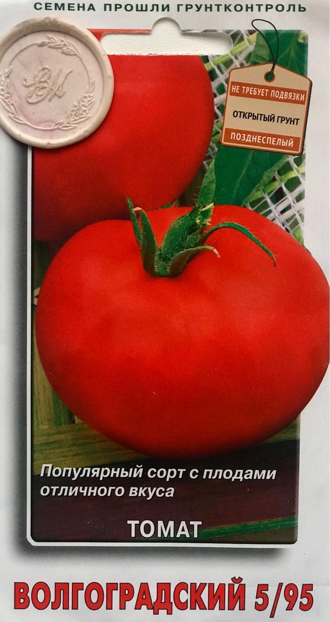 Отличные урожаи с томатом волгоградский скороспелый 323 — характеристика и описание сорта