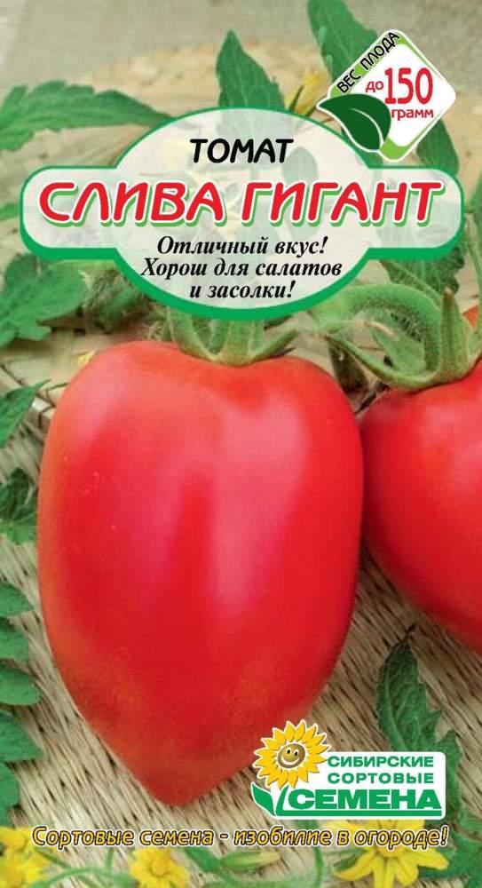 Томат сливка: характеристика и описание сорта, урожайность фото и отзывы