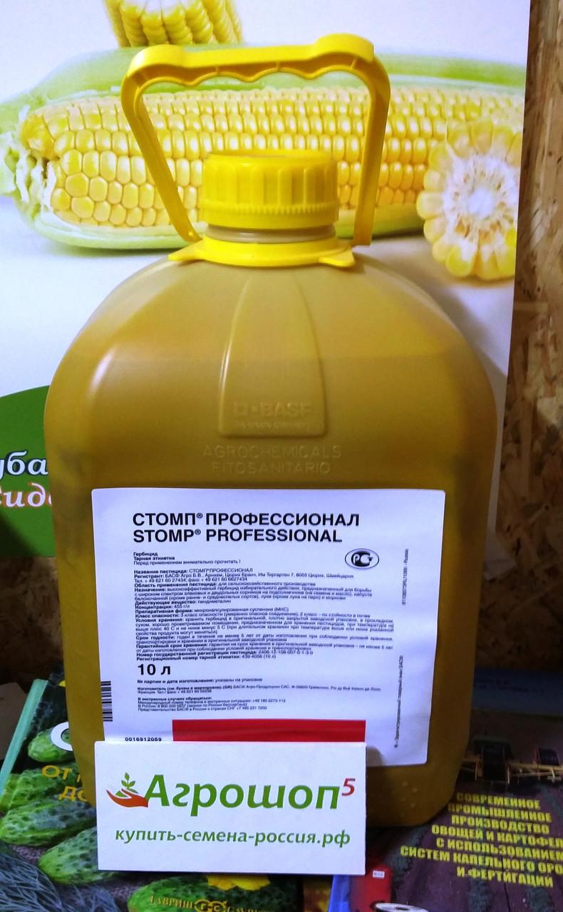 Гербицид стомп профессионал: инструкция по применению, действующее вещество пендиметалин, правила обработки