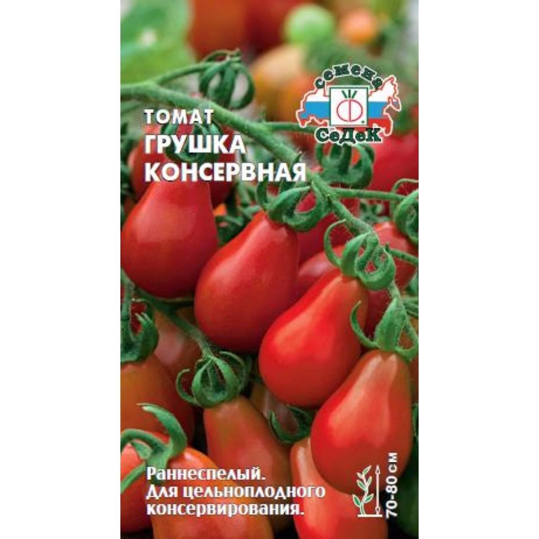 Томат грушка консервная: описание и характеристика сорта, урожайность с фото