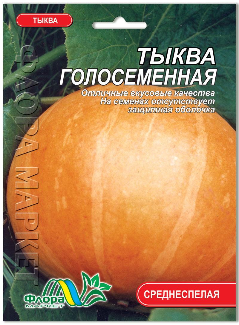 Голосемянная тыква: описание и фото, отзывы, польза, сорта (штирийская и другие)