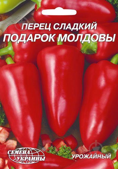 Описание сорта перца «подарок молдовы»: ключевые характеристики