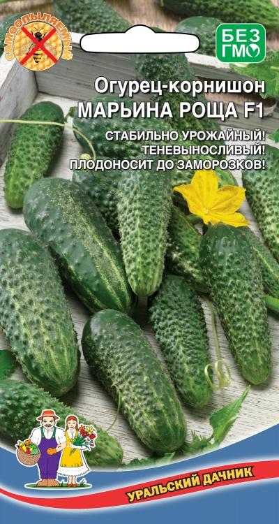 Огурец марьина роща: описание сорта, выращивание и урожайность с фото
