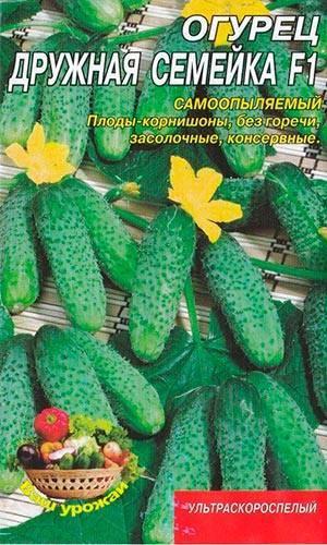Семена огурец f1 изумрудная россыпь: описание сорта, фото. купить с доставкой или почтой россии.