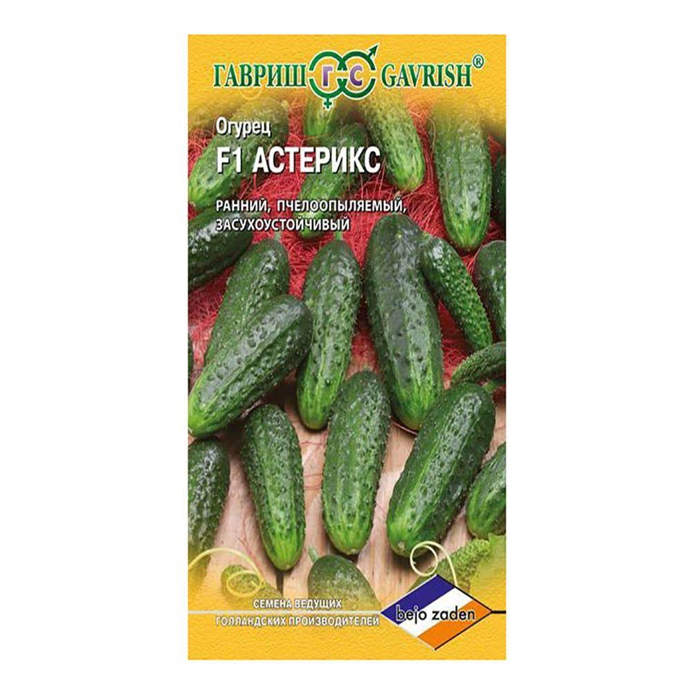 Описание огурца сорта астерикс - дневник садовода semena-zdes.ru