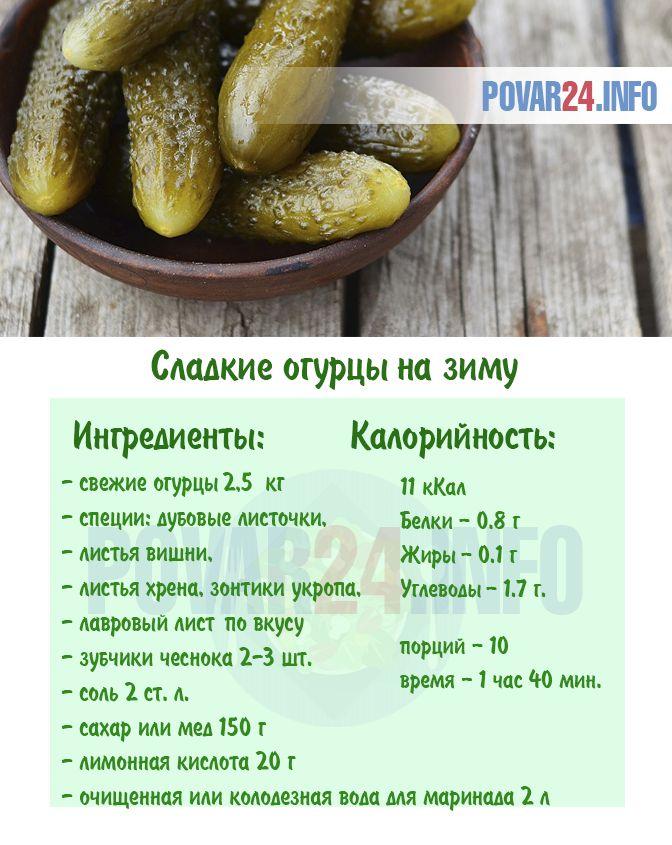 15 лучших рецептов приготовления огурцов с луком на зиму