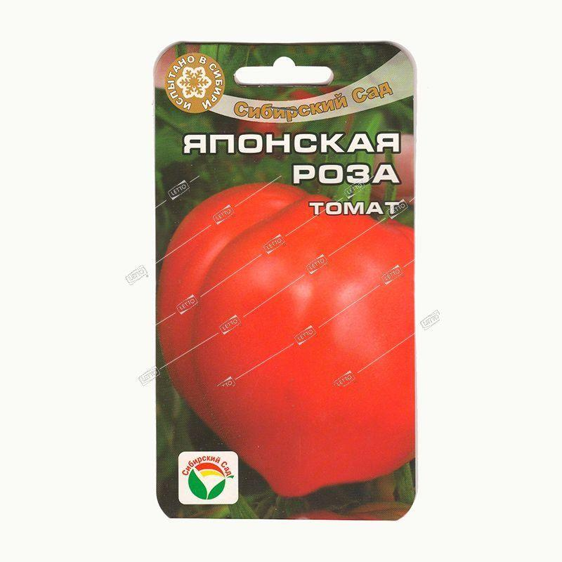 Томат бийский розан: отзывы, фото, урожайность | tomatland.ru
