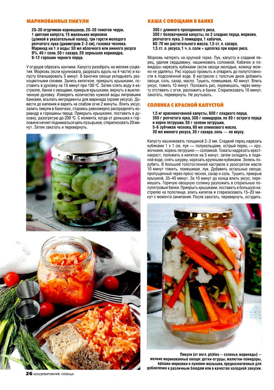 Цукини на зиму рецепт с фото пошагово - 1000.menu