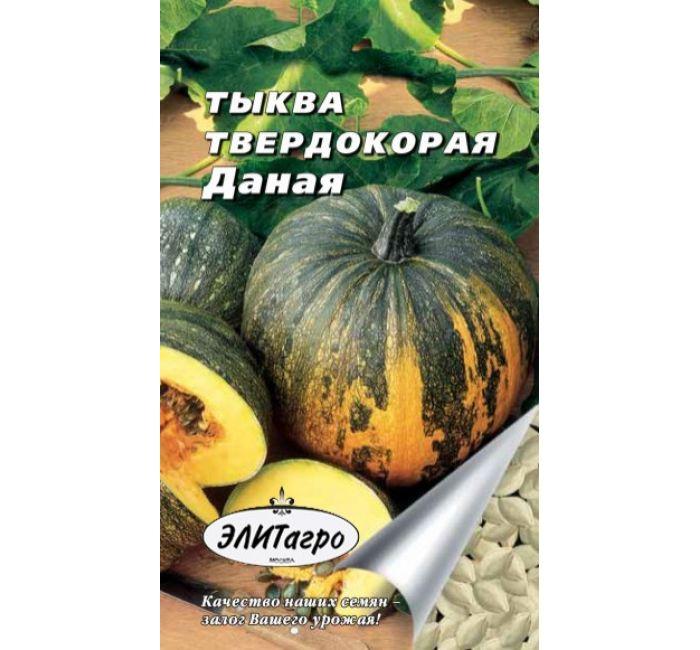Тыква лесной орех: характеристика и описание сорта с фото