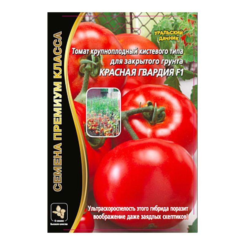 Описание гибрида: томаты «красная гвардия»