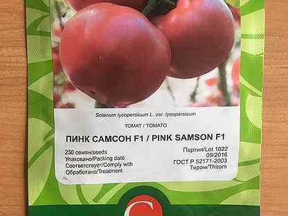 """Томат """"пинк леди"""" f1: описание сорта, рекомендации по уходу и выращиванию, урожайность помидор и фото-материалы русский фермер"""