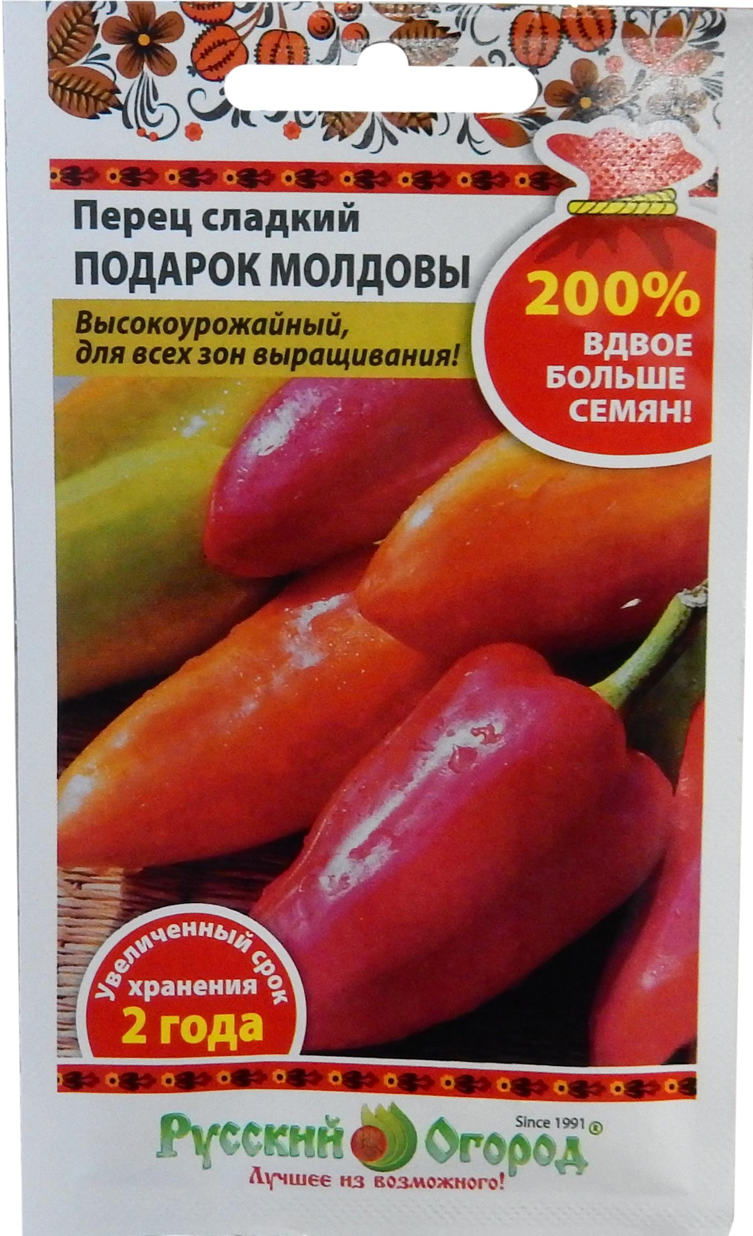 Перец подарок молдовы - характеристика и описание сорта, фото, урожайность, отзывы тех, кто сажал