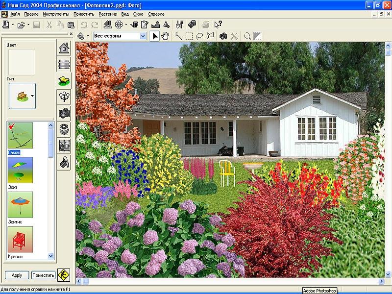 Меняем ландшафтный дизайн на даче с программой Complete Landscape Designer 3