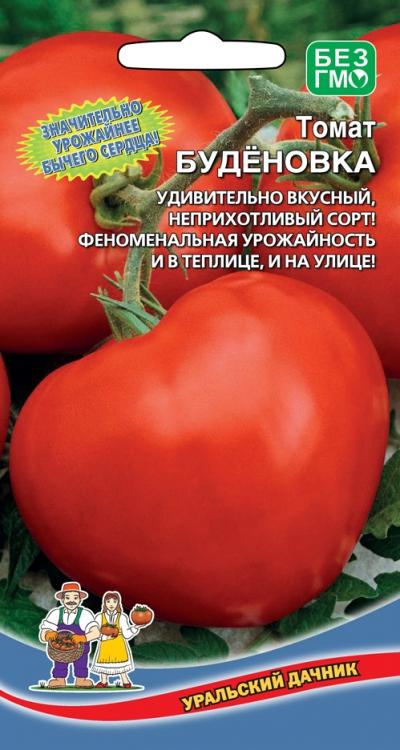 Сорт томатов «будёновка» опыт овощевода