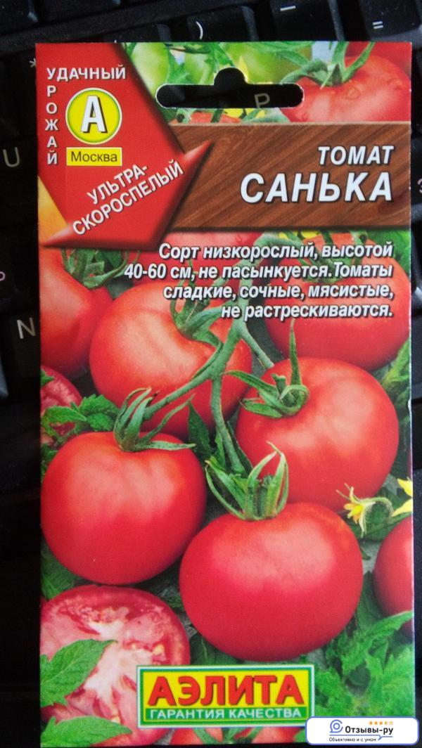 Описание и характеристика томата санька