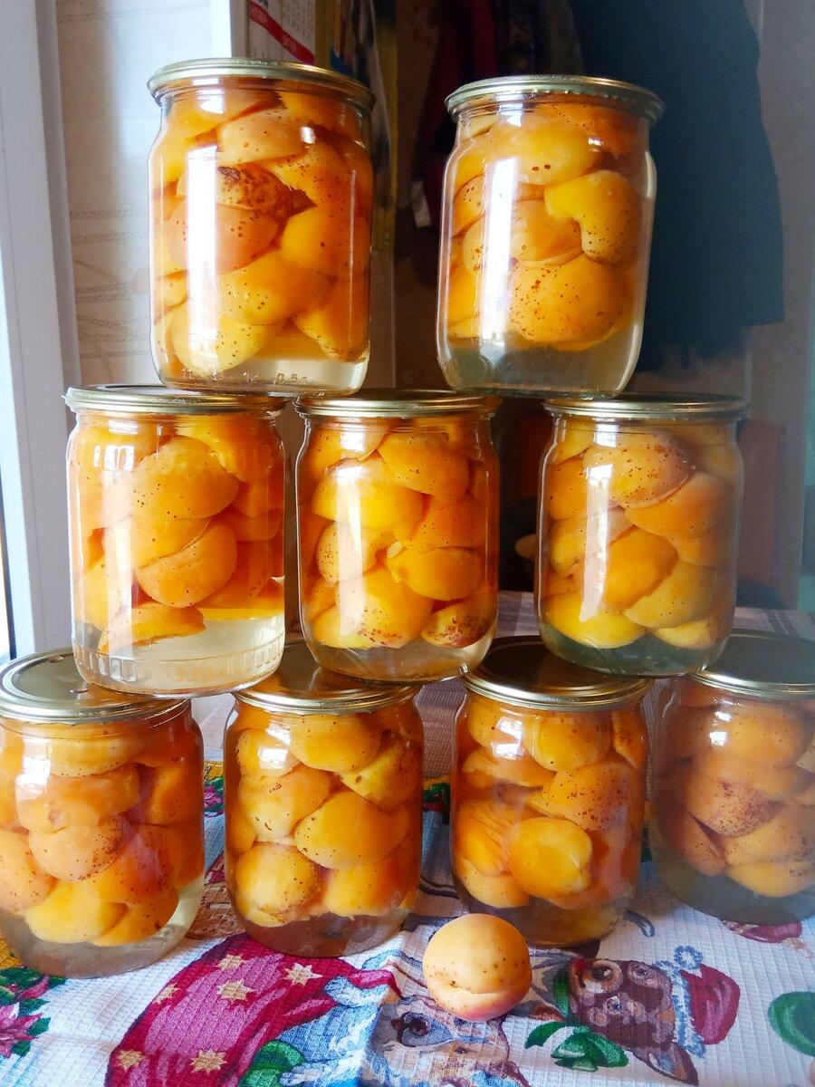 Варенье из абрикосов дольками пошаговый рецепт