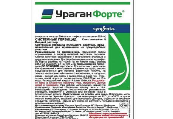 Инструкция по применению бетанала и состав гербицида, дозировка и аналоги