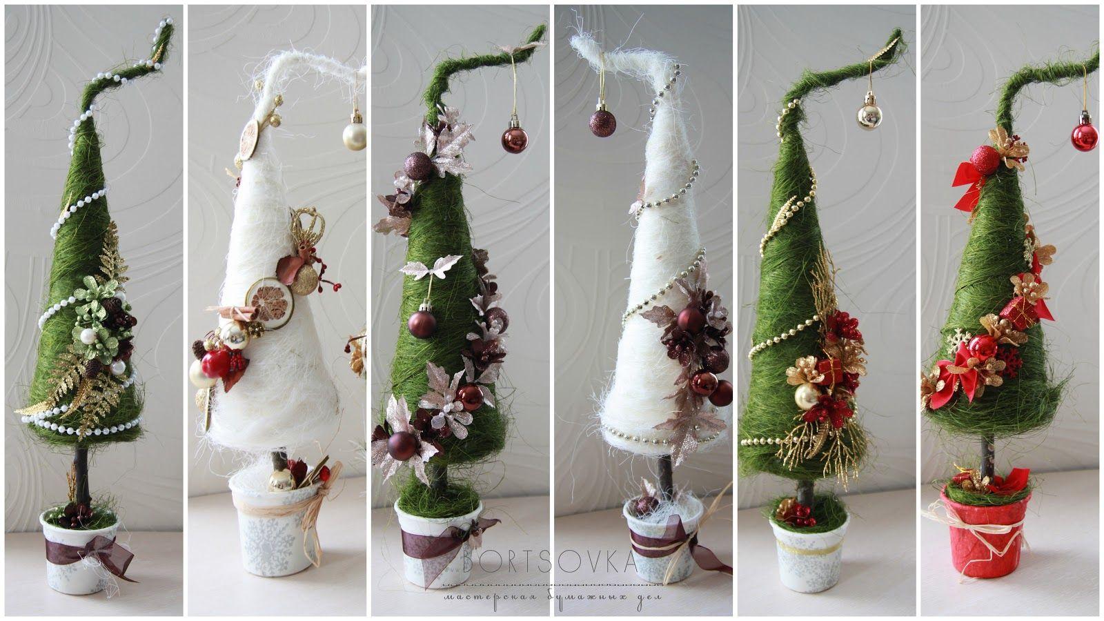 Топиарий из сизаля в интерьере: как сделать декоративное дерево своими руками