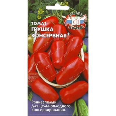 Томат грушовка: описание сорта, отзывы, фото | tomatland.ru