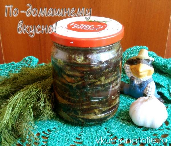 Заготовки из баклажан: «золотые рецепты»