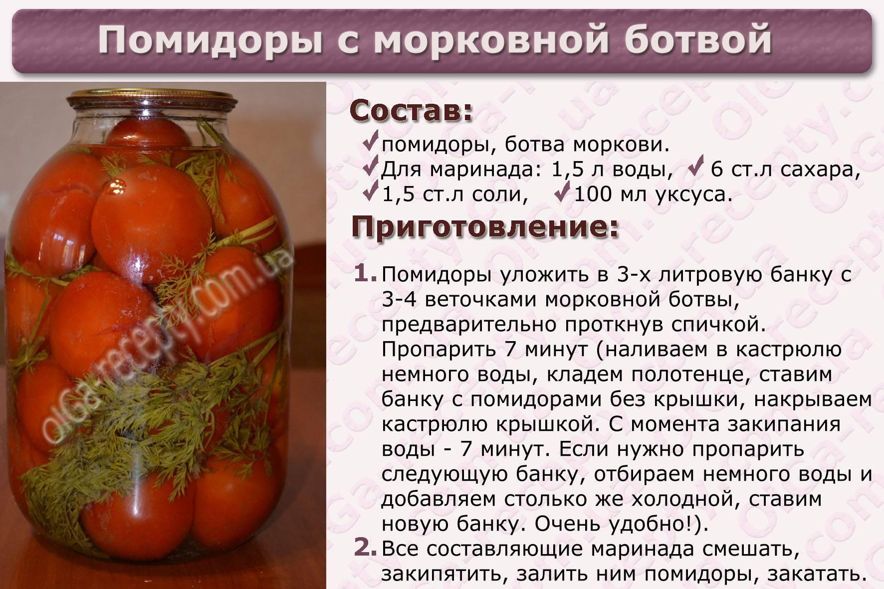 Срок хранения консервированных помидоров в домашних условиях — сколько хранится, что делать, чем опасно