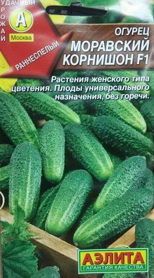 Огурец кибрия f1: отзывы, описание сорта, фото