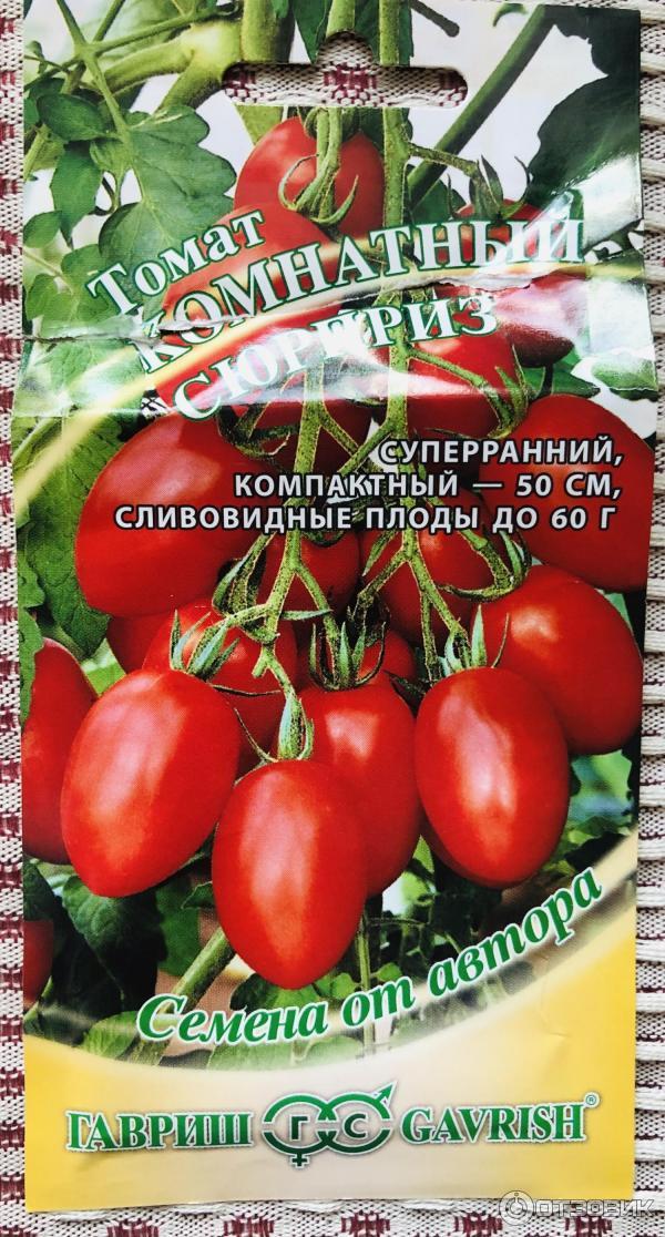 10 лучших сортов низкорослых томатов — рейтинг 2020 года (топ 10)