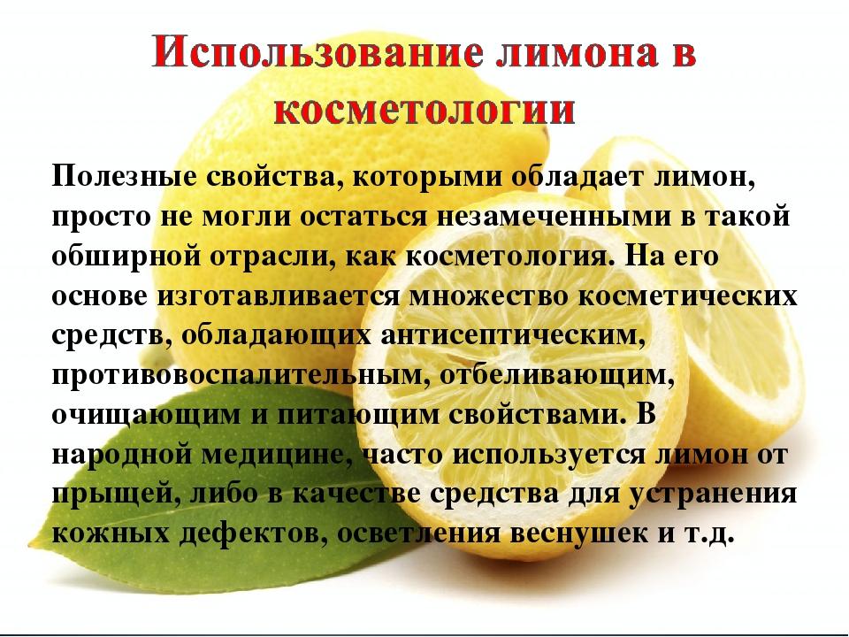 Полезные свойства и вред мандаринов для всех систем организма