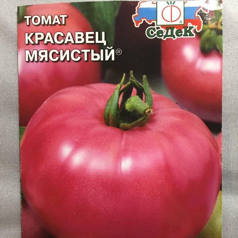 Томат спецназ: отзывы, фото, урожайность, характеристика и описание | tomatland.ru