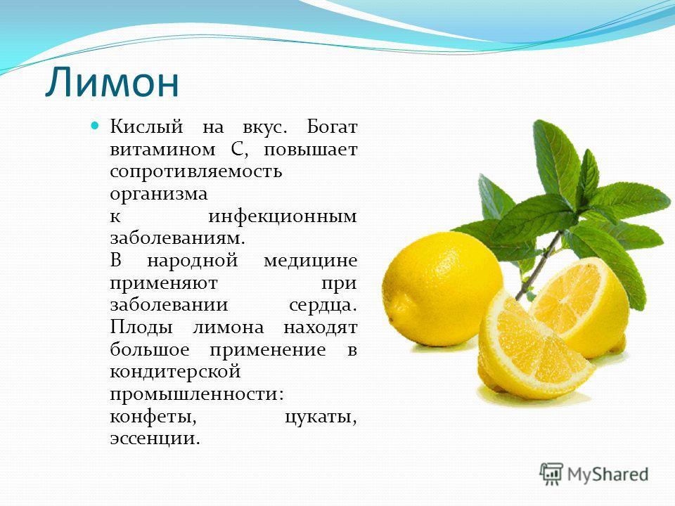 Польза и вред мандаринов для здоровья, калорийность