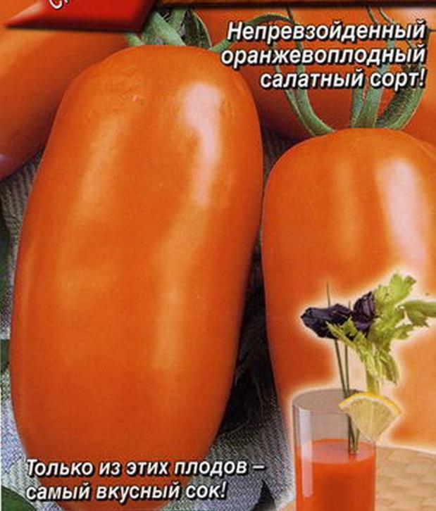 Томат желтый банан: описание сорта и фото русский фермер