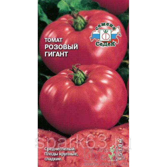 """Томат """"розовый гигант"""": описание сорта, характеристика, выращивание, фото помидоров русский фермер"""