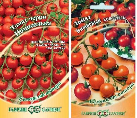 """Томат """"черри блосэм"""" f1: описание сорта, как выращивать, секреты посадки и ухода, высота куста помидор, а также борьба с болезнями и вредителями русский фермер"""