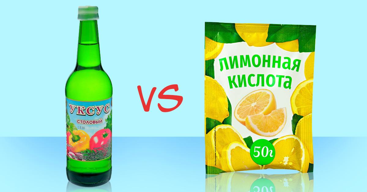 Соотношение уксуса и лимонной кислоты для консервации: пропорции и чем заменить