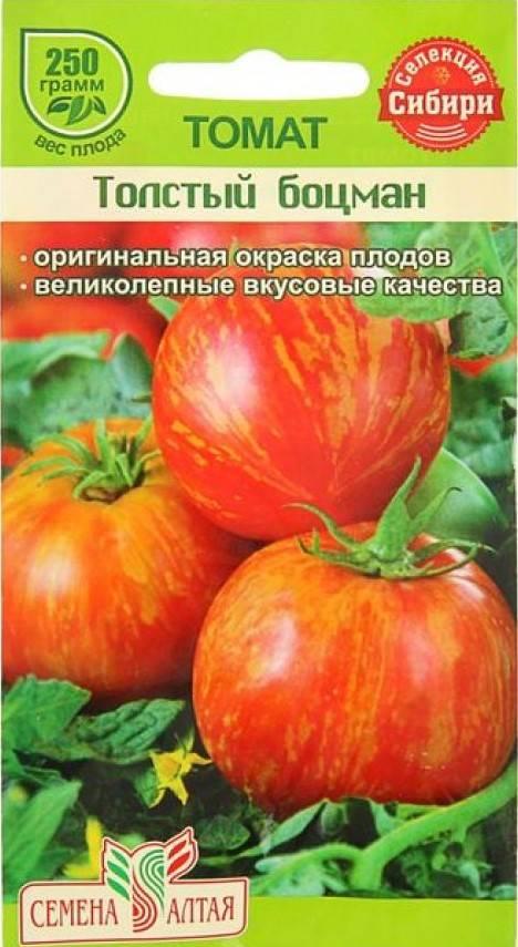 Томат толстый боцман: характеристика и описание сорта, урожайность с фото