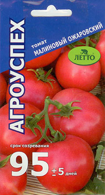 Томат малиновый рассвет: характеристика и описание сорта, отзывы об урожайности помидоров и устойчивости к заболеваниям, фото растения