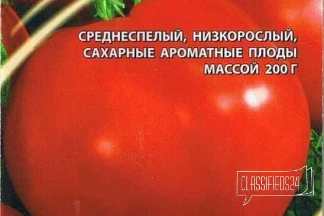 Томат кмициц: характеристика и описание сорта, урожайность, фото, отзывы