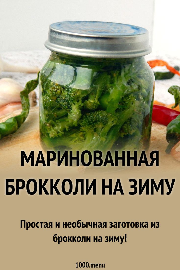 Как вкусно сделать блюдо из замороженных цветной капусты и брокколи? рецепты приготовления