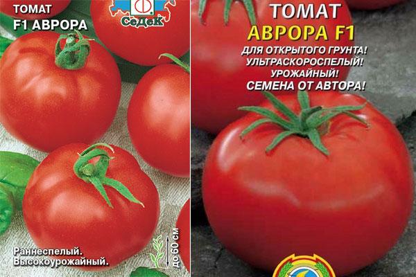 Томат сибирский козырь: характеристика и описание сорта