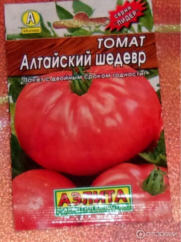 """Томат """"алтайский шедевр"""": характеристика и описание сорта, отзывы, фото"""
