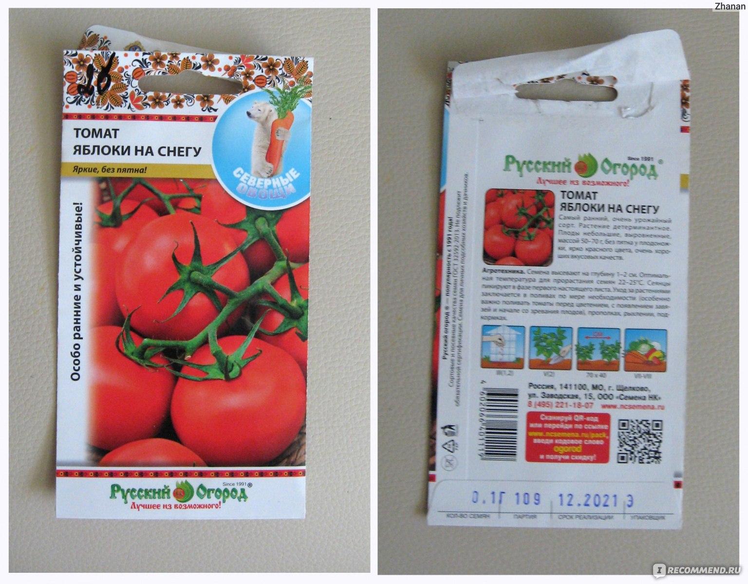 Томаты сорта яблочные названия описание - агро журнал dachnye-fei.ru