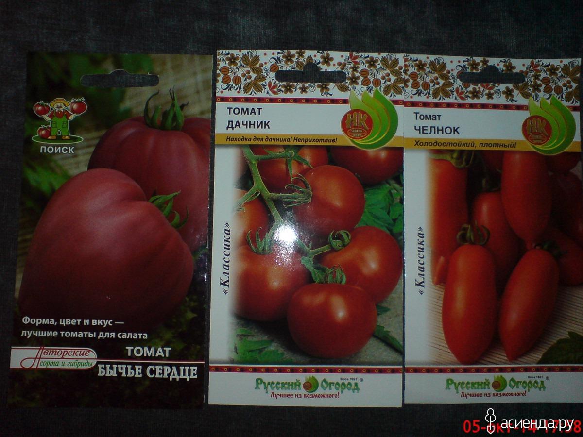 """Томат """"кукла"""" f1: описание и характеристики сорта, рекомендации по выращиванию и получению хорошего урожая помидор русский фермер"""