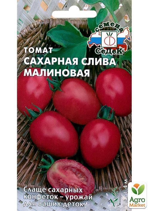 Описание сорта томата желтая и красная сахарная слива, его характеристика