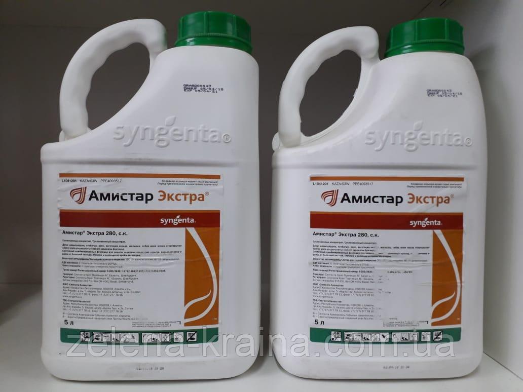 Амистар трио, кэ (фунгициды, пестициды) — agroxxi