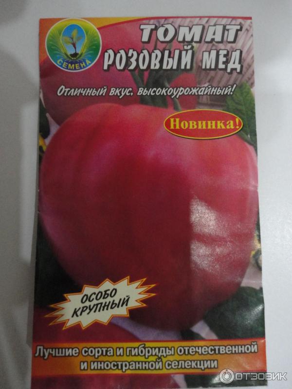 Описание томата Малиновый мед, характеристика плодов и борьба с вредителями