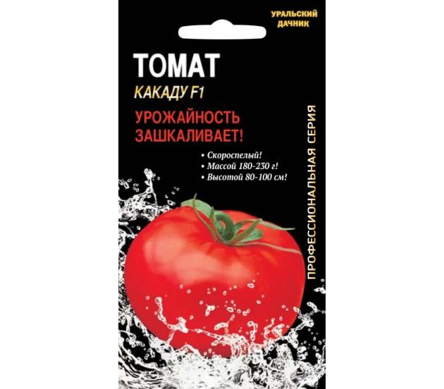 Томат какаду: характеристика и описание сорта, урожайность отзывы фото кто сажал