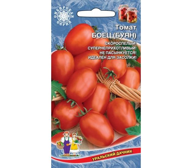 ✅ томат буян желтый характеристика и описание сорта - питомник46.рф