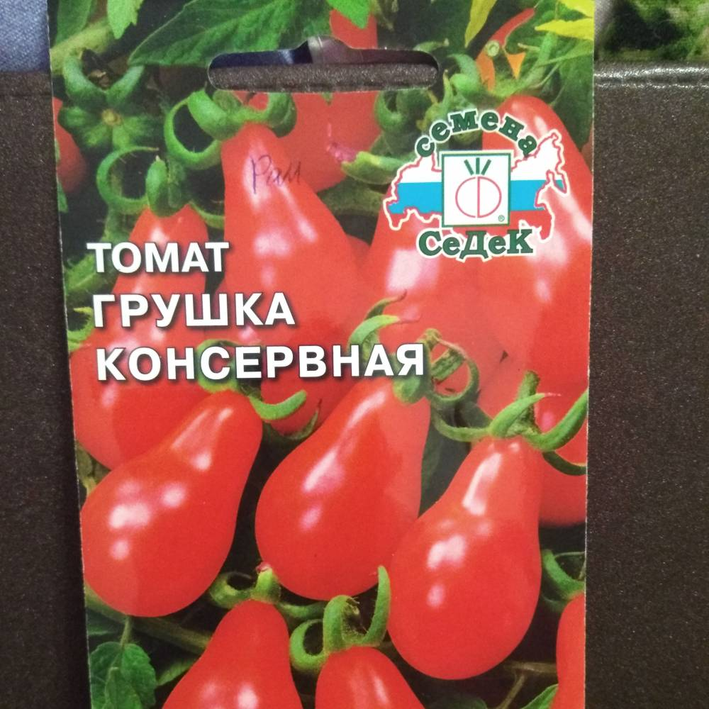 """Томат """"розовая груша"""": описание сорта, характеристики помидоров русский фермер"""