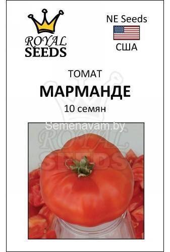 Описание томата марманде и агротехника выращивания сорта